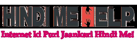 HindiMeHelp Logo