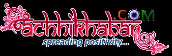 Achhikhabar.com Gopal Mishra