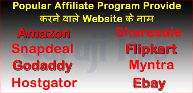Top Affiliate Website List