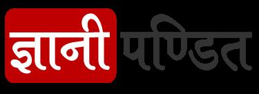GyaniPandit Logo