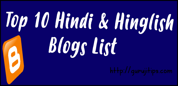 Hindi Blogs list