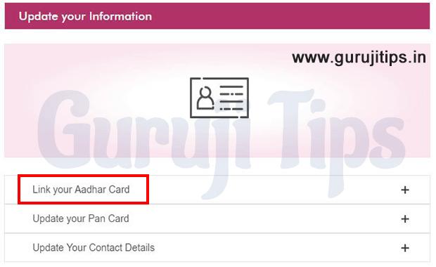 Link Your Aadhaar Card