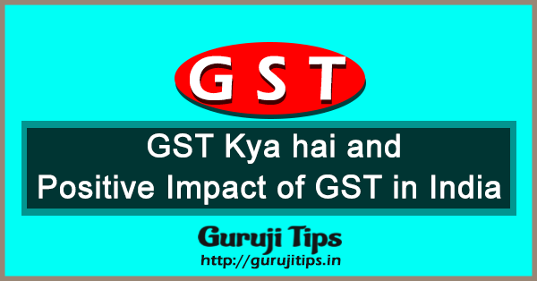 Positive Impact of GST in India
