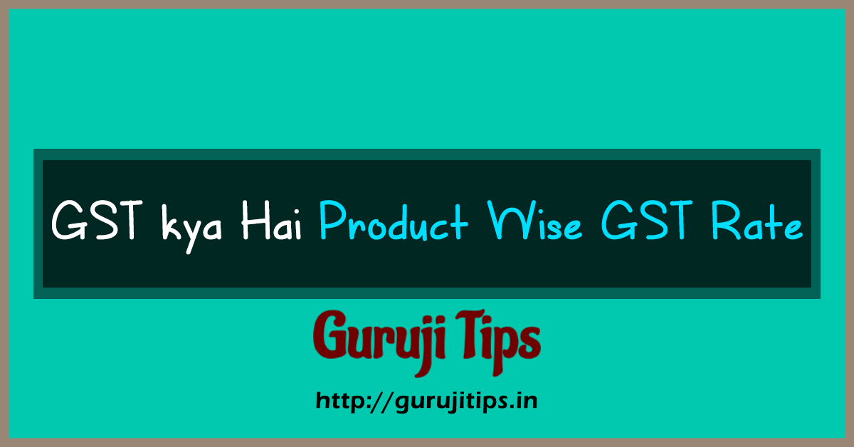 Product wise GST Rate in India