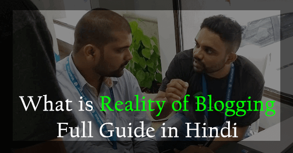 Reality of Blogging