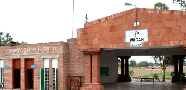 Wagah Railway Station