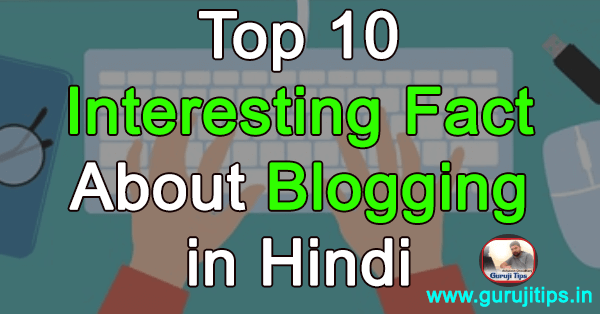 blogging fact