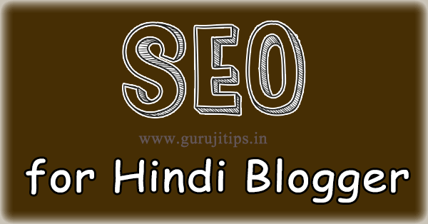SEO in hidi for hindi blogger